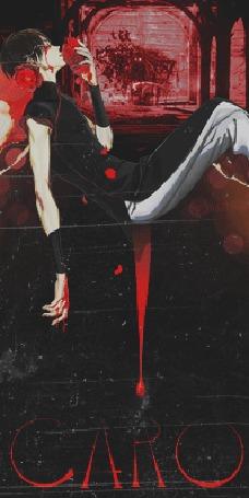 Анимация Парень с окровавленным сердцем в руке и монстр на заднем фоне, by Mimill-1404 (CARO)