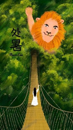 Анимация Огромный лев и девушка, стоящая на подвесном мосту машут друг другу