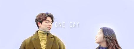 Анимация Южнокорейская актриса Kim Go Eun / Ким Го Ын в роли Чжи Ын Так и южнокорейский актер Гон Ю / Gong Yoo в роли Токкэби / Ким Шина в дораме Токкэби / Goblin / Dokkaebi (One day / один день)
