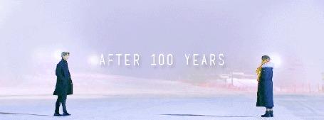Анимация Южнокорейская актриса Kim Go Eun / Ким Го Ын в роли Чжи Ын Так и южнокорейский актер Гон Ю / Gong Yoo в роли Токкэби / Ким Шина в дораме Токкэби / Goblin / Dokkaebi (After 100 years / спустя 100 лет)