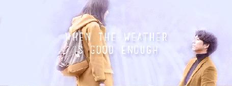 Анимация Южнокорейская актриса Kim Go Eun / Ким Го Ын в роли Чжи Ын Так и южнокорейский актер Гон Ю / Gong Yoo в роли Токкэби / Ким Шина в дораме Токкэби / Goblin / Dokkaebi (When the weather is good enough / Когда погода достаточно хорошая)