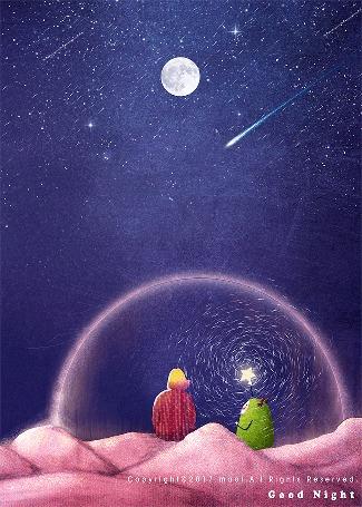 Анимация Девочка с чудиком с сияющей звездой сидят на фоне ночного неба со звездами и луной, (Good night / хорошей ночи), by Maoi