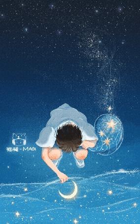 Анимация Мальчик хочет достать луну, by Maoi