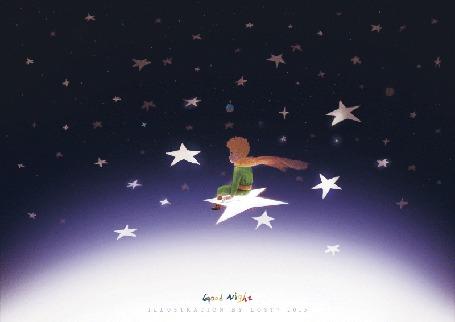 Анимация Мальчик сидит на звезде