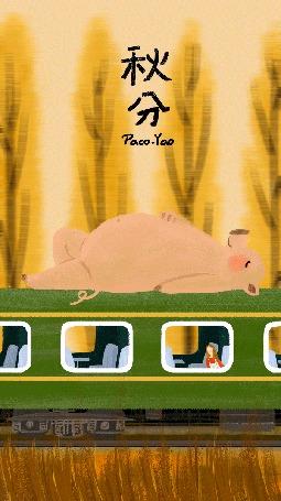 Анимация Девушка смотрит в окно поезда, на крыше которого спит огромная свинья