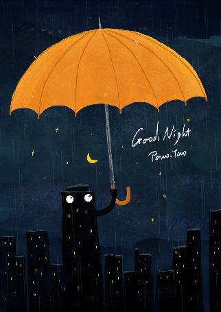 Анимация Дом прячется от дождя под желтым зонтом (Good Night / Доброй ночи)