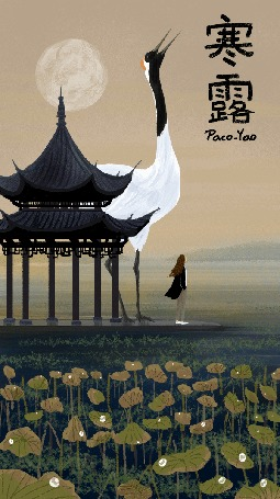 Анимация Девушка и огромная цапля, by Paco-Yao
