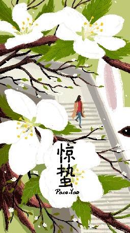 Анимация Девушка спускается по лестнице, с боку которой сидит белый кролик, by Paco-Yao
