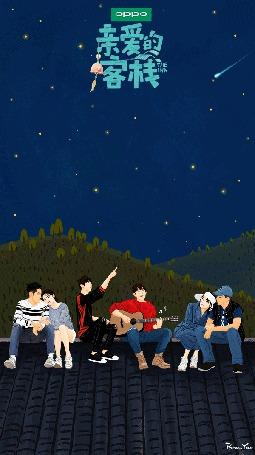 Анимация Молодые люди на крыше ночью, by Paco-Yao