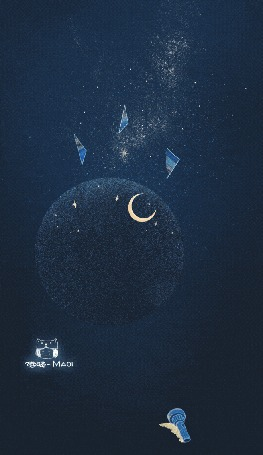 Анимация Фонарь освещает планету и становится виден мальчик на морском берегу, by MAOI