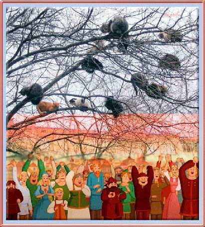 Анимация Люди радуются, увидев толстых котов, которые расположились на ветках дерева, (Весна! Коты прилетели), автор Svetilo