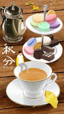Анимация Парень сидит на краю чашки с чаем, рядом стоят пирожные, by Paco_Yao