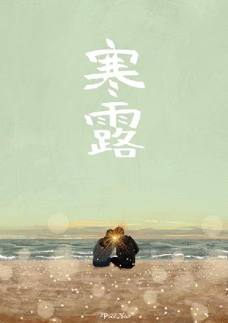 Анимация Влюбленные на морском берегу, by Paco_Yao