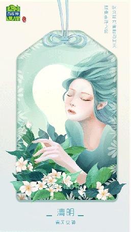 Анимация Девушка-весна среди цветов, by PECHOIN
