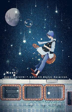 Анимация Мальчик с футляром для гитары над движущим поездом