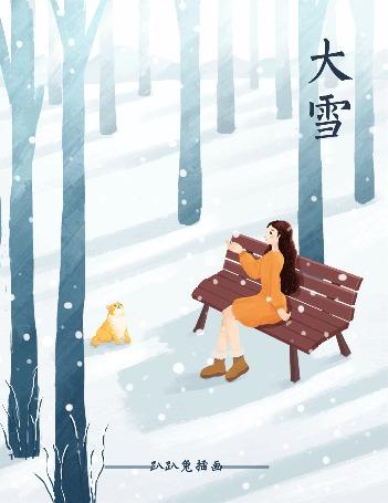 Анимация Девочка сидит на лавочке перед рыжей кошкой под снегопадом