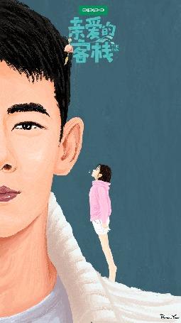 Анимация Девушка стоит на плече парня и что-то говорит ему на ухо