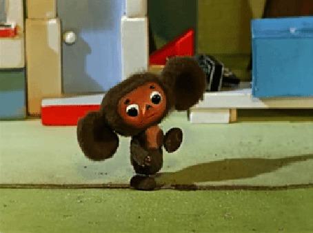 Анимация Чебурашка из одноименного мультфильма