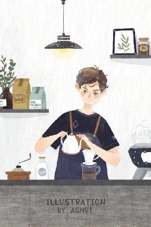 Анимация Парень заваривает кофе, by ASHUI