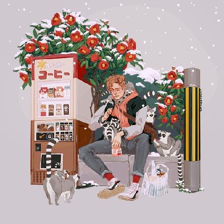 Анимация Парень сидит в окружении лемуров, рядом с автоматом
