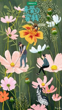 Анимация Молодые люди играют на цветах в гольф, by Paco_Yao