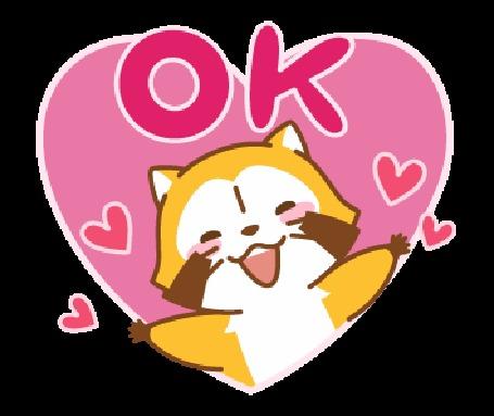 Анимация Енот внутри сердца (OK / хорошо)