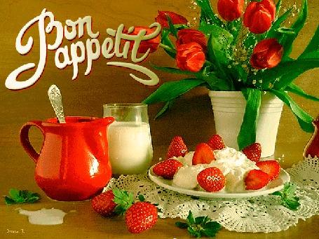 Анимация Красные тюльпаны в вазе, клубника со сметаной на фоне кувшина с ложкой, стакана молока, (Bon appetit), by Ольга П