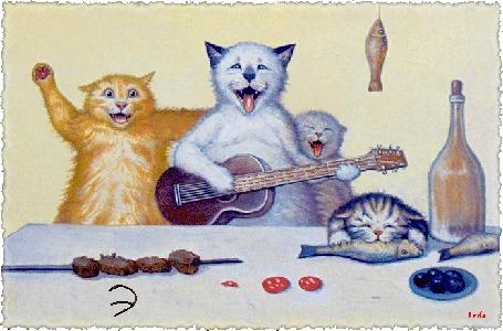 Анимация Белый кот играет на гитаре, рыжая кошка поет, котенок ей подпевает, другой котенок держит в зубах рыбу, все сидят за столом на фоне шампура с шашлыком, колбасы, маслин в тарелке и бутыли самогона, (Эх, гуляем!) by Leila