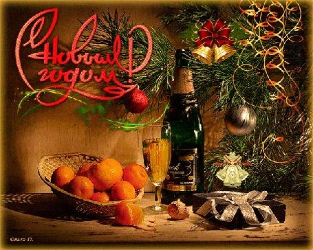 Анимация Бутылка шампанского и бокал, мандарины в плетеной тарелке на фоне новогодней елке с игрушками.(С Новым Годом!) by Ольга П