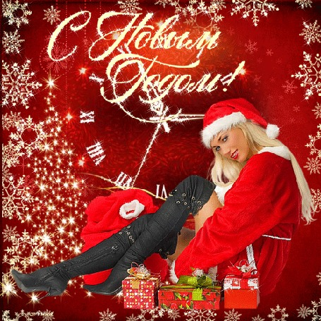 Анимация Девушка-снегурочка блондинка сидит на фоне подарков, снежинок и часов (С Новым годом!)