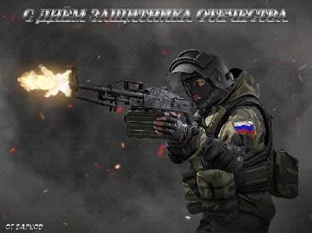 Анимация Спецназовец России стреляет из ручного пулемета на фоне огненных искр и взрывов (С Днем защитника Отечества)