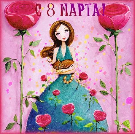 Анимация Прекрасная мисс с котиком на руках среди качающихся дивных роз, (С 8 Марта!) автор Лейла Шишкина