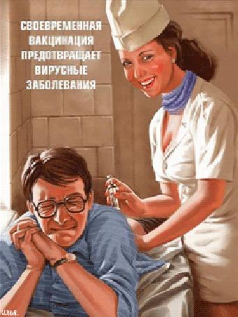 Анимация Молодая девушка-доктор или медсестра, находясь в своем рабочем медицинском кабинете одной из городских поликлиник или больнице, делает вакцинацию, своему пациенту, лежавшему на кушетке, на животе, пришедшему к ней на прием, или на полноценное обследование (Своевременная вакцинация предотвращает вирусные заболевания), By Илья