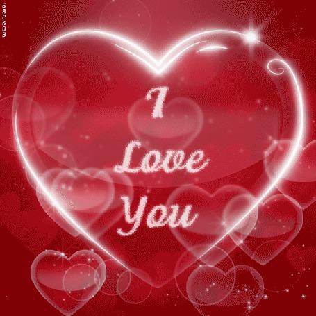 Анимация Светящееся сердце фразой I Love You