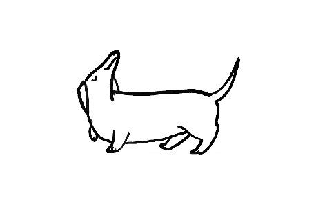 Анимация Собака на белом фоне, by Chelsea Beck