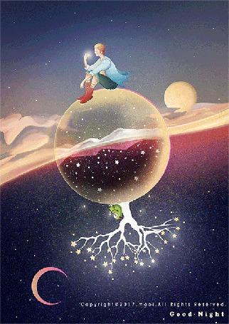 Анимация Мальчик сидит на шаре, а с другой стороны у дерева сидит зеленый чудик и вращается, by Maoi